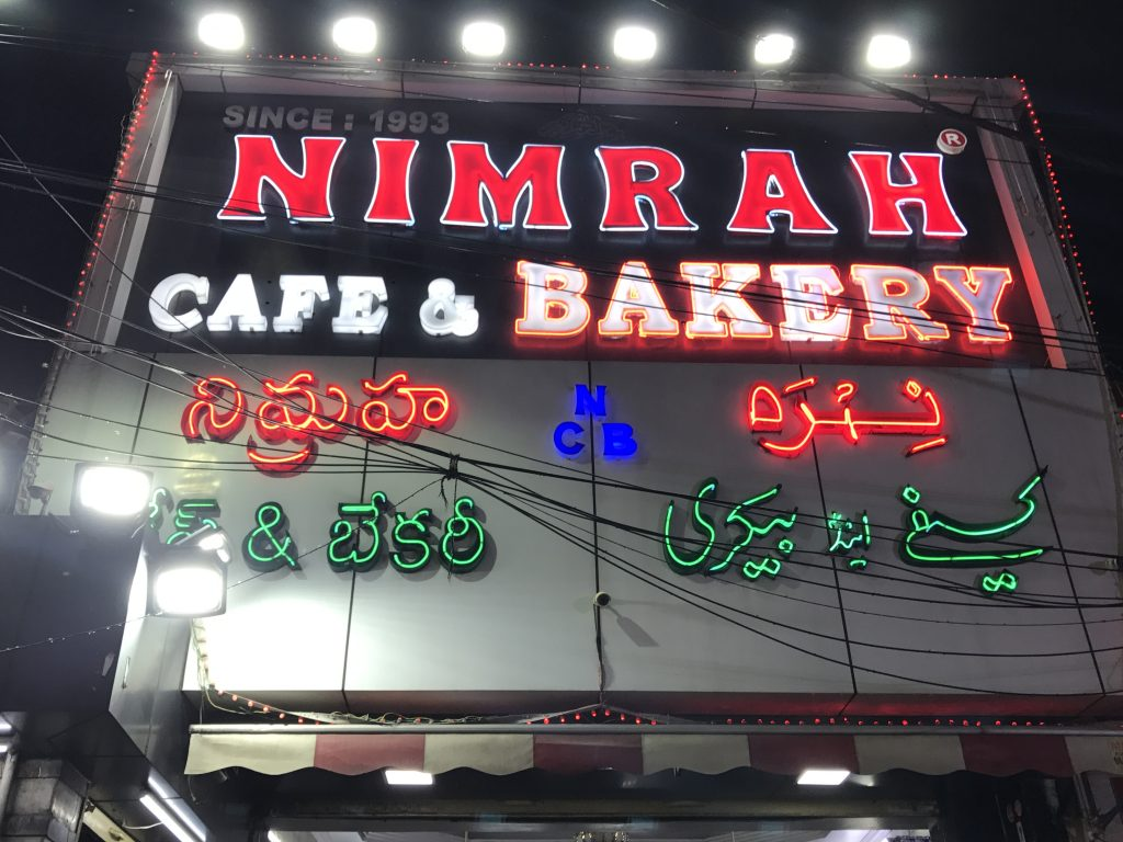 Nimrah|HYderabad food trail