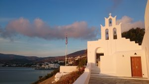 Most romantic island destinations | Ios Greece