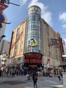 Don Quijote - an epic souvenir & department store