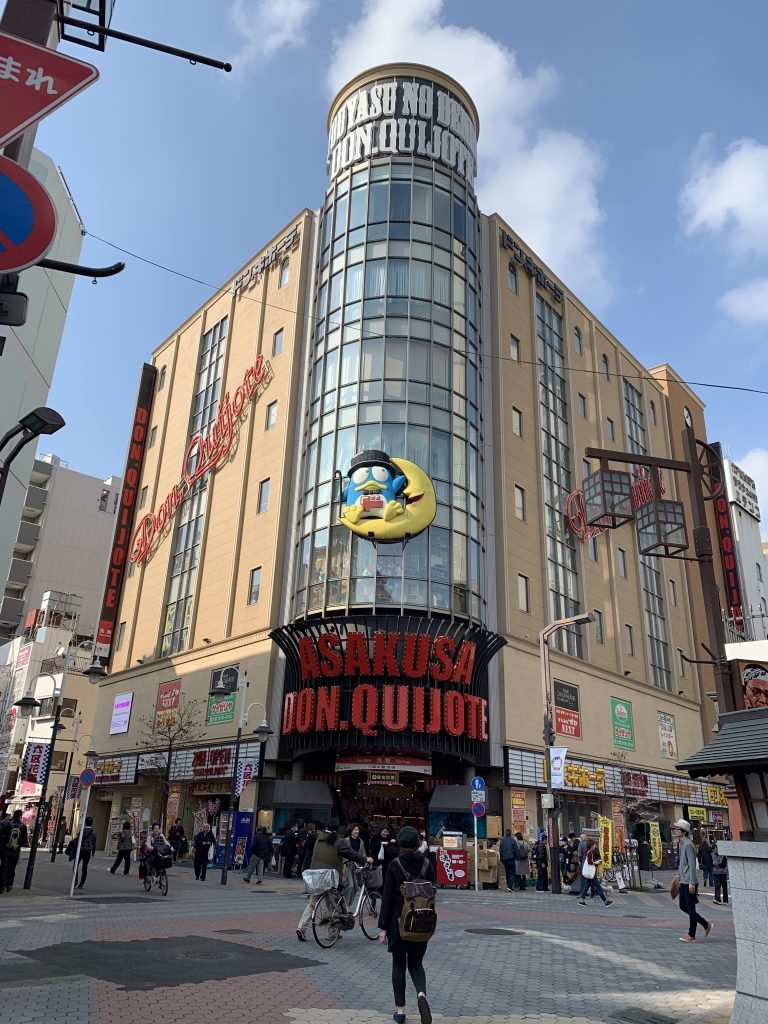 Don Quijote - an epic souvenir & department store