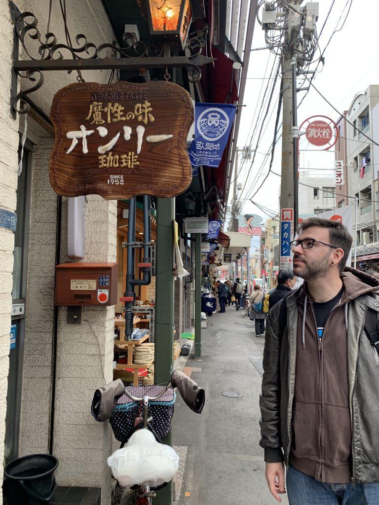 Kappabashi shopping street