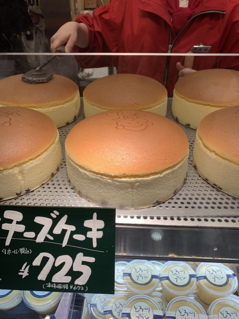 Delicious Rikuro's cheesecake. Get them while they're hot!