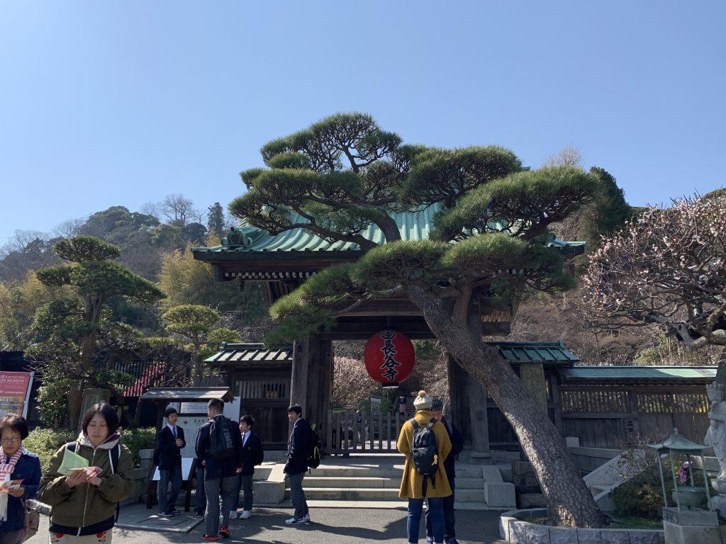 Hasedara temple